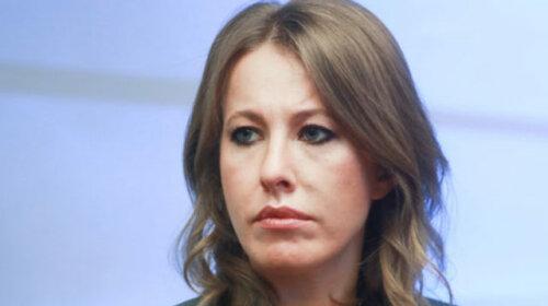 """""""Будь ти проклята, Христина"""": Ксенія Собчак поскаржилася, як оголена груди Асмус збила їй рейтинги на YouTube"""
