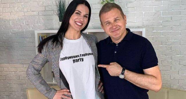 Юрий Горбунов, Маша Ефросинина, новый канал, фото, видео, суперинтуиция