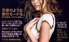 Lily-Rose-Depp_-Vogue-Japan-Cover-2018—01