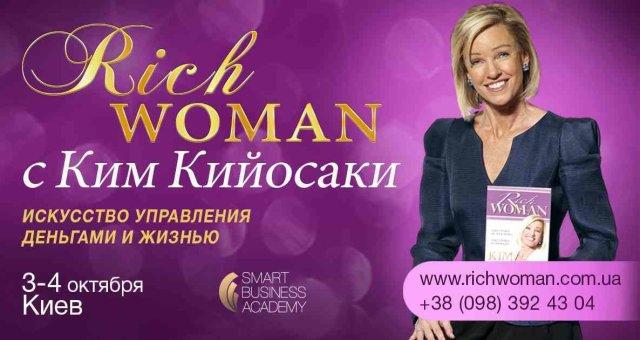 RICH WOMAN_1200x630