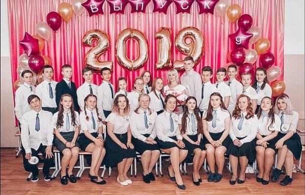 Полина окончила 9 класс школы