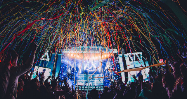 атлас викенд 2021, где, когда, музыкальный фестиваль, киев, меладзе, океан эльзы