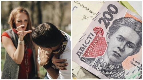 ТОП-3 совета психолога, как искоренить скандалы в отношениях из-за денег