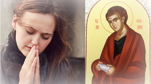 Молитва апостолу Филиппу