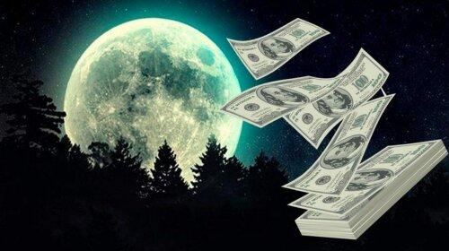 10 вересня - потужний місячний день