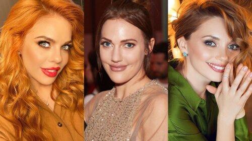 Рудоволосі красуні, яким дуже пасує цей колір волосся: Мер'єм Узерлі, Анна Сєдокова, Слава Камінська та інші
