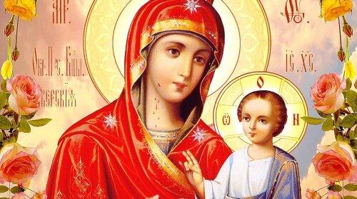 Прикмети на 26 жовтня — Іверська ікона Божої Матері