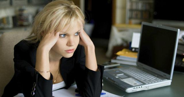 Работа не подходит: 5 признаков