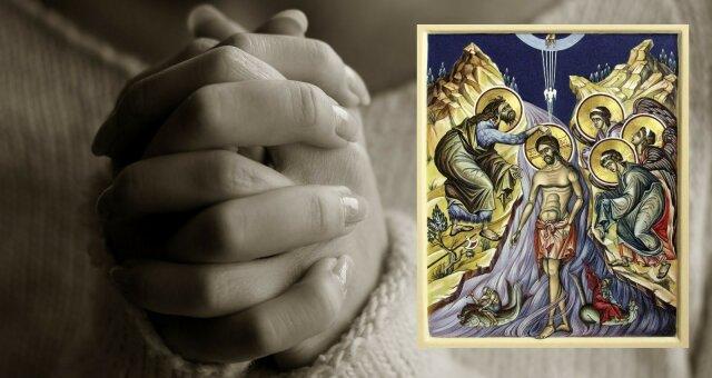 Молитва на Крещение Господне