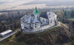 12 красивейших мест Украины, которые стоит посетить весной
