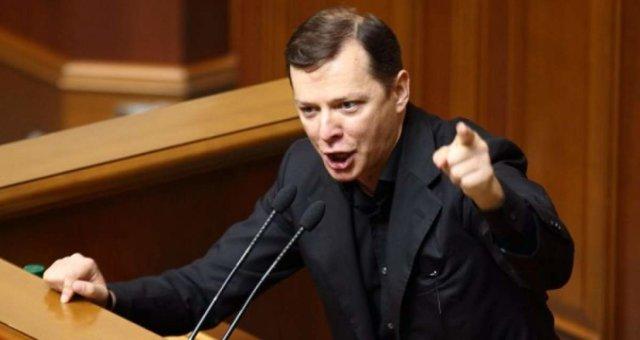 Олег Ляшко, выборы 2019, голосование
