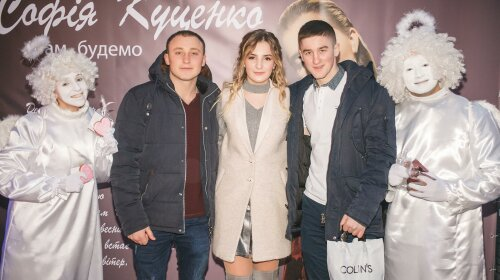 София Куценко презентовала видеоклип