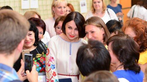 Наталия Мосейчук, EdCamp Ukraine 2019