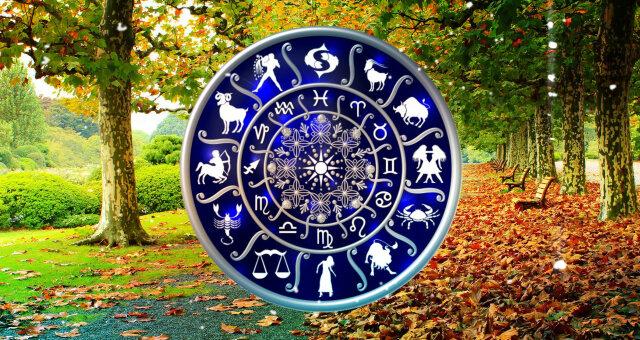 Гороскоп на сегодня 29 октября все знаки Зодиака
