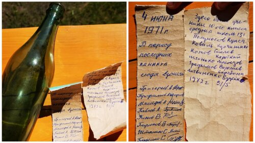 """Туристы нашли на вершине Говерлы """"капсулу времени"""" с записками 50-летней давности: авторов нашли (ФОТО)"""