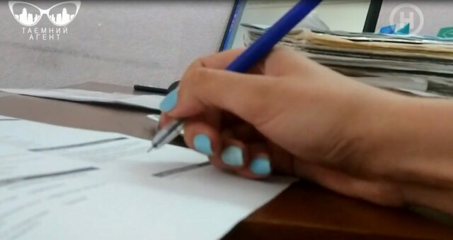 медреформа, підписання декларації, фото, відео, таємний агент