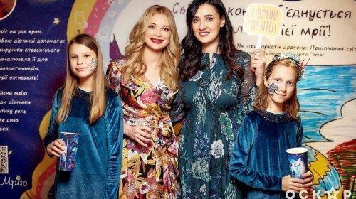 Соломія Вітвіцька та Лідія Таран з дітьми