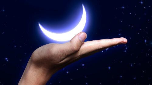 Новий Місяць 1 серпня