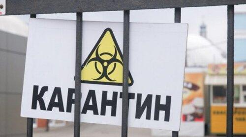 В Киеве ужесточат карантин: закроют садики и остановят транспорт — подробности