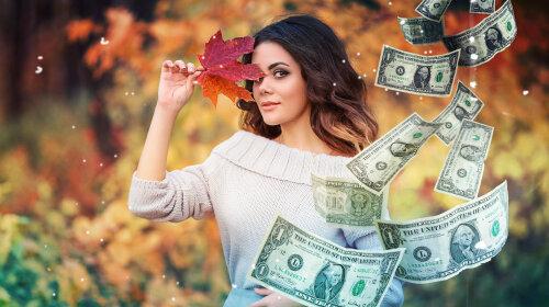 Глоба назвал знаки Зодиака, которым в ноябре свалится богатство на голову