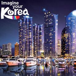 Як правильно організувати відпочинок в Кореї: лайфхаки для мандрівників
