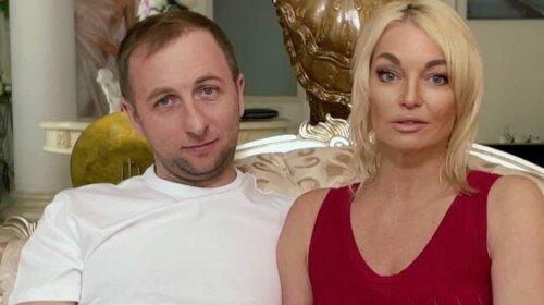 От Волочковой сбежал любовник, которого она недавно представила публике - куда подевался таинственный Олег
