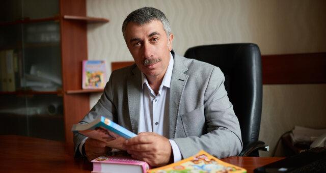 Доктор Евгений Комаровский