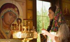Приметы на 29 сентября — День Евфимии: что категорически нельзя делать в этот праздник
