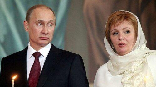Володимир Володимирович змором мене брав: колишня дружина Путіна розповіла, яким він був чоловіком