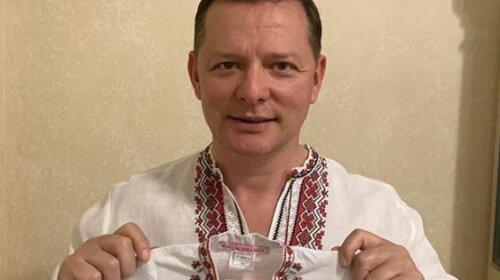«Росте батькова копія»: Олег Ляшко показав, як підріс його син - мі-мі-мішність фото зашкалює!