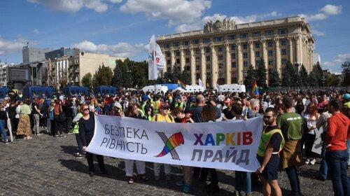 Як пройшов перший Марш рівності в Харкові: атаки націоналістів, літаючі яйця та дії поліції