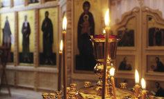 Прикмети на 23 серпня — День Лаврентія Чудотворця: що категорично не можна робити в це свято