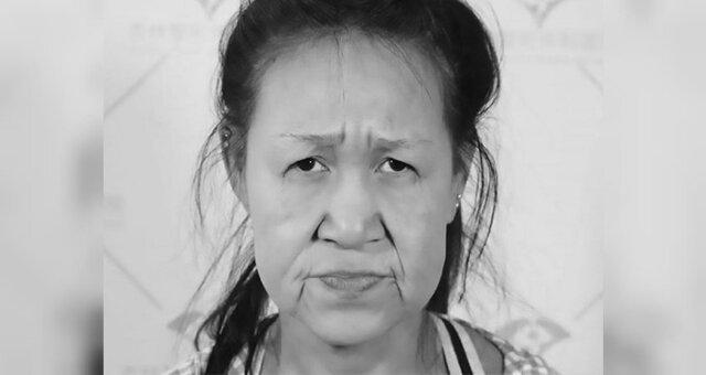 Дівчина з ообличчям старої