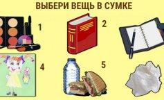 тест, вибери предмет