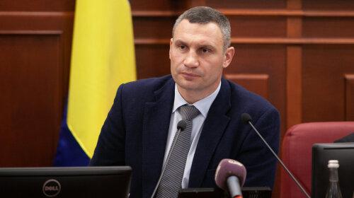 Виталий Кличко болен: что известно о состоянии мэра Киева сейчас