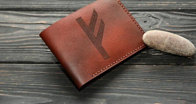 Які руни потрібно намалювати в гаманці
