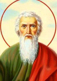 Приметы на 13 декабря — Андрей Первозванный