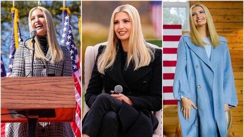 Стиль американской принцессы: Иванка Трамп показала три оригинальных осенних образа (фото)