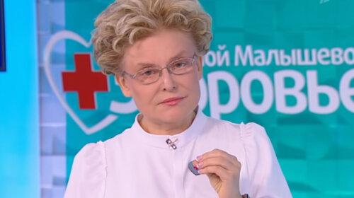 Все обличчя в «бойових шрамах»: Олена Малишева показала обличчя після роботи з коронавирусными хворими (ФОТО)