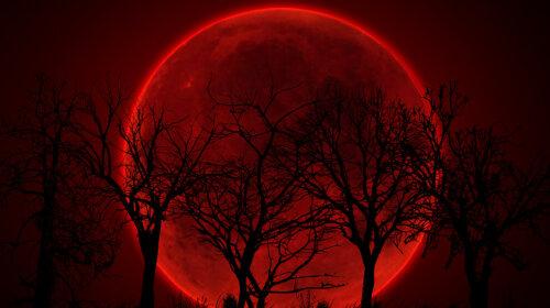 Явление кровавой Луны в 2021 году: что нужно знать и помнить об этом дне