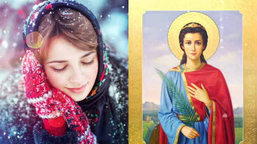 Женская молитва святой Катерине