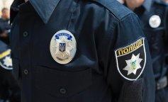 В Киеве пропала 14-летняя школьница: небезразличных людей просят о помощи