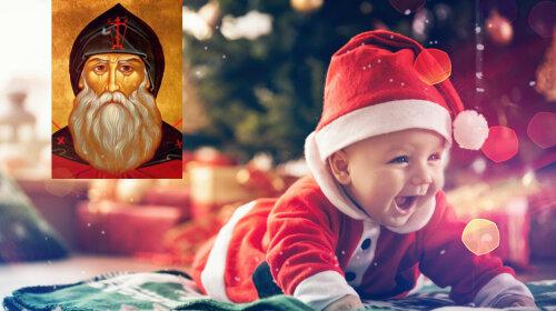 Прикмети на 1 січня — Новий рік