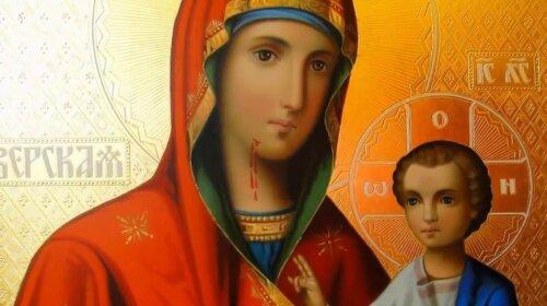 Прикмети на 26 жовтня — День Іверської ікони Пресвятої Богородиці: що категорично не можна робити в це свято