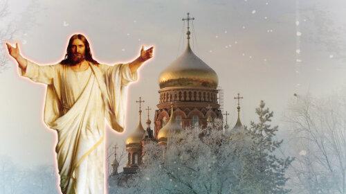 Прикмети на 19 січня — Хрещення Господнє