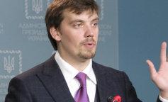 алексей гончарук, биография алексей гончарук, премьер-министр Украины
