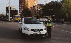 Автомобиль преступника/ Фото: Информатор