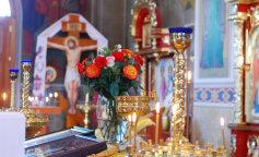 Приметы на 16 августа — Антонов день: что категорически нельзя делать в этот праздник