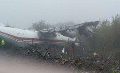 Авиакатастрофа под Львовом: появилось видео с места происшествия