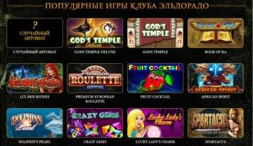найпопулярніші азартні ігри
